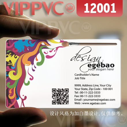 12001 make business card online matte faces transparent card thin 12001 make business card online matte faces transparent card thin 036mm in business cards from office school supplies on aliexpress alibaba group colourmoves