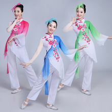 Chinese style hanfu dress classical dance yangko clothing female adult fan performance national costume