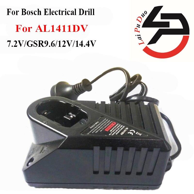 Зарядное Устройство Акб Bosch Bc 6 Инструкция
