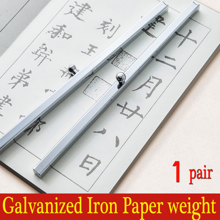 1 Pair Metallic Paperweight Rice Paper Galvanized Iron Paper Weight Pen Holder Chinese Painting Calligraphy Supplies Stationery