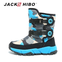 JACKSHIBO Kids Snow Boots for Children Fur Lining Child Camouflage Mid-calf Waterproof Warming Shoes