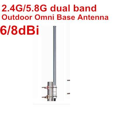 OSHINVOY 2.4G 5.8g double bande omni base antenne 8dBi double bande 5G 2.4G AP routeur omni antenne en fibre de verre