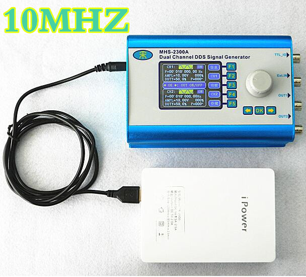 MHS2300A full numerical signal generator control dual channel arbitrary waveform DDS function generator signal source 10MHZ new multifunctional baby diaper bags backpack mommy handbag nappy changing bag