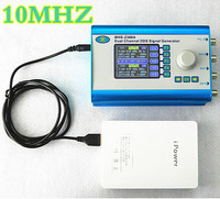 MHS2300A Full Numerical Control Dual Channel Arbitrary Waveform DDS Function Signal Generator Signal Source 10MHZ