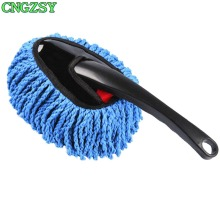 Microfiber Computer Floor Glass Washer Cleaner Microfiber Window Windshield Wiper Wax Brush Tool Washable Car Cleaning Brush C05