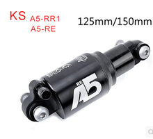 Kind shock ks A5-RR1 RE soft car adjustable shock absorber device 125mm 150MM bike rear suspension shock