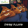 4 Types Cushion Emoji Silla Gift Cute Shits Poop Cute Pillow Stuffed Toy Poo PP Cotton Smiley Emotion Soft Decoration Cojines