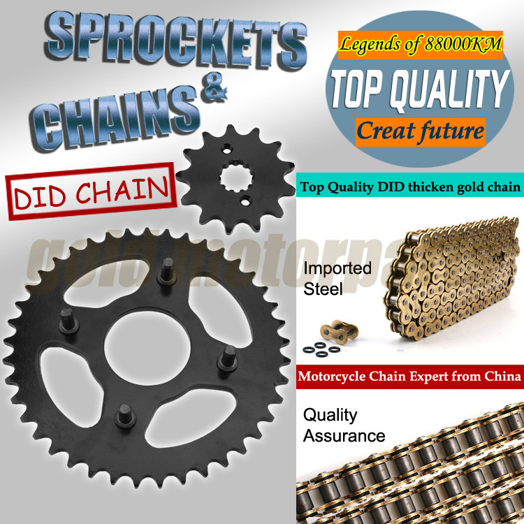A Set Motorcycle DID O Ring Chain Add Front And Rear Gear Sprocket Chain Disc Wheel Kit For Honda AX-1 250 Accessories sprocket vvt lifan1 8 air intake timing sprocket vvt phase shifter chain wheel for lifan x60 720