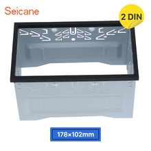 Seicane 2 Din Car Radio Fascia for VW Series Jetta Chico Golf Bora/Polo/MK3/MK4 DVD player Car Kit Stereo Frame