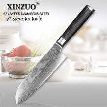 XINZUO 7″ inch santoku knife Chinese 67 layers Damascus steel kitchen knife sharp chef knife pakka wood handle free shipping
