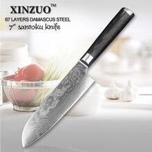 XINZUO 7 inch santoku knife Chinese 67 layers Damascus steel kitchen knife sharp chef knife pakka