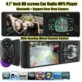 Высокое Качество 4.1 Дюймов TFT Экран HD 1 Din Автомобильный Радио MP5 MP4 Плеер 4*60 Вт Универсальный Авто Радио Bluetooth usb TF Aux Камера Заднего Вида
