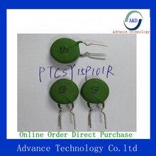 PTC SY15P SY 15P101R PTCSY15P101R startup resistor