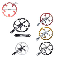 47T MTB BMX Disc Chain Wheel Mountain Folding Bike 170mm Bicycle Crank Crankset Tooth Slice Repair Parts Crank Set(China)
