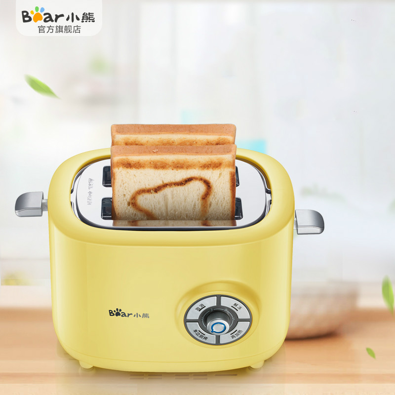 Bear Mini Bread Toaster 680W with Cover Cute Bear design Automatic Breakfast Bread Baking Machine Electric Oven Bread Maker baking school the bread ahead cookbook