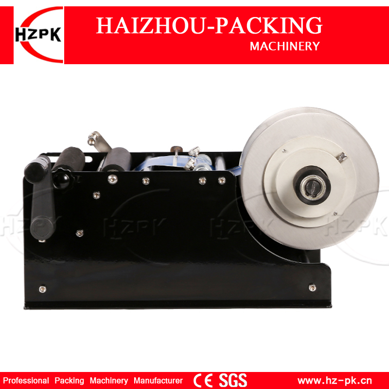 HZPK Simple Operate Manual Labeling Machine For Small Bottle Labeler Hand Power Working High Efficiency Sticker Round Bottle