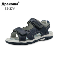 Apakowa New Summer Boy Sandals Big Kids Genuine Leather Flat Orthopedic Children's Hook & Loop Shoes for Boys with Arch Support