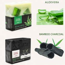 Натуральное мыло увлажняющий уход за кожей масла управление Глубокая чистка для кожи, лица и тела YF2019