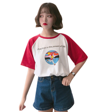 Kawaii Retro Shirt