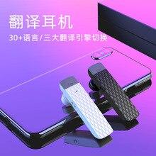 Translation Bluetooth Headset 5.0 Smart Wireless Mini Running Dynamic Stereo Translating multiple languages
