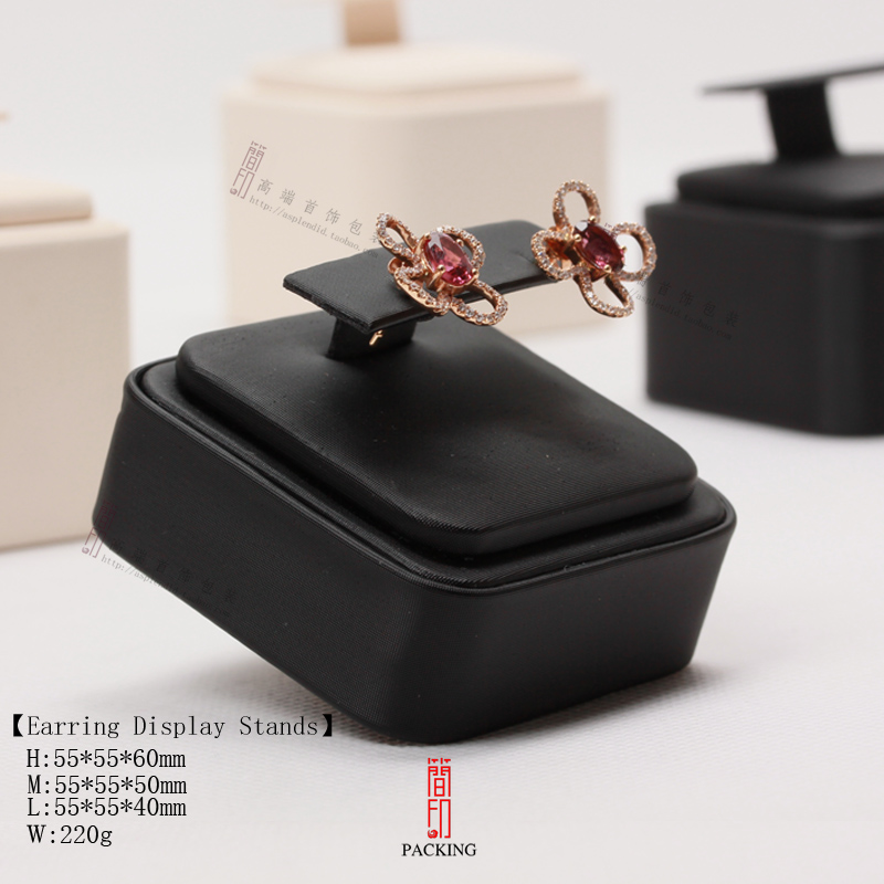 3PCS/Set Newest Jewelry display stands Jewelery holder For earrings Black and Beige Color Ring display stands