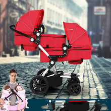 12 gift The twins high landscape The stroller Can sit can lie before and after the