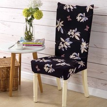 Floral Printing Elastic Chair Cover Home Decor Dining Chair Cover Spandex  Decoration Covering Office Banquet Chair