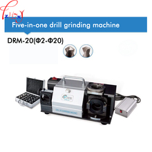 DRM-20 small drill grinding machine high-precision grinding machine 2-20MM twist drill bit grinding machine 220V 1PC