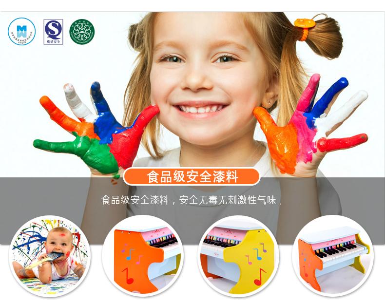 37898002834_015