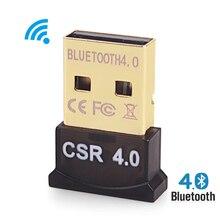 Adaptador звука dongle передатчик компьютера приемник музыка pc bluetooth беспроводной ноутбук
