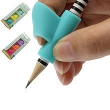 3 шт/компл ручка для фиксации указательного пальца детская пальцев