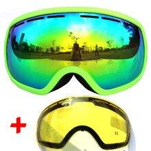 COPOZZ brand ski goggles cloudy double lens anti-fog large glasses skiing men women snowboard goggles GOG-207+Night Lens