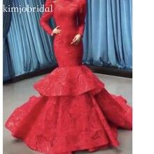 Красные Выпускные платья с длинным рукавом и высоким воротником