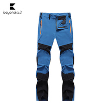Men Hiking Pants Quick Dry Thin Elastic Pants Windproof Breathable Waterproof Outdoor Sports Camping Hiking Mountaineering 66666 nextour outdoor solid color camping hiking shirts loose breathable quick dry outdoor sports hiking terkking ts2089