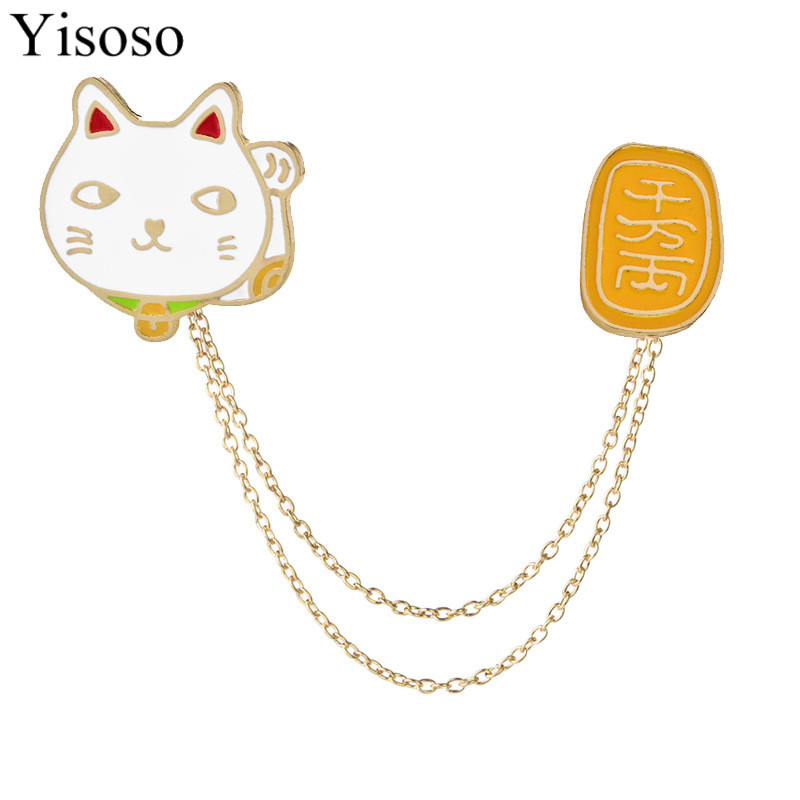 Yisoso Cute Good Lucky Cat Alloy Brooches Scarf Party Suit Safety Money cats Pin Brooch Pretty Lady Bag Accessories XZ015