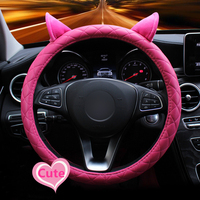 Universal Car Steering Wheel Cover Lovely Cute Cartoon Leather Villus Lint Steering wheel Cases for Women Girls Car Accessories