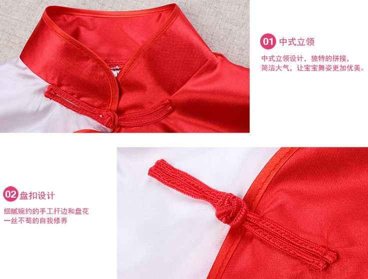 Anak 4 Warna Panjang-Sleevekung Fu Bordir Naga Cocok untuk Anak-anak Tai Chi Pakaian Seni Bela Diri Kinerja Seragam