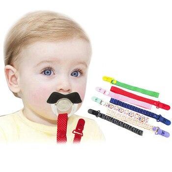 Прорезыватель зубов для кормления, пустышка, поводок для сосков, подарок для ребенка, 1 шт.