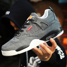 Autumn Men Shoes Fashion Sneaker Brand Casual Shoes For Men