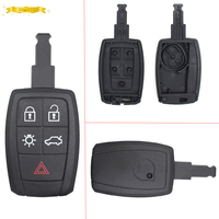 KEYECU Replacement Remote Car Key Shell Case Fob 5 Button for Volvo C30 C70 S40 V50 2008-2011 FCC ID: KR55WK49259