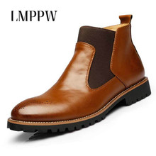 LMPPW Brand Autumn/Winter Men's Chelsea Boots,British Style Fashion Ankle Boots,high Quality Soft Leather Men Casual Shoes Boots