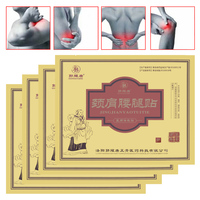 10 Pcs Arthritis Joint Pain Rheumatism Shoulder Patch Knee/Neck/Back/Waist/Leg Orthopedic Plaster Pain Relief Stickers