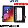 新しい液晶ディスプレイのタッチスクリーンデジタイザアセンブリの交換部品 asus トランスブック T1Chi T100Chi T1 カイ T100 カイ