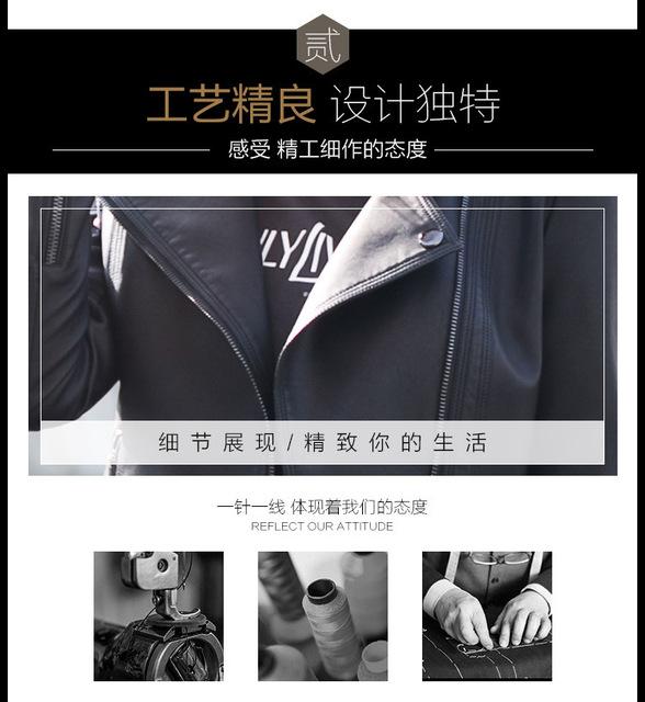 ENJOY PLUS 7%OFF chest 87-103cm autumn 2016 faux pu black short women leather jacket black large size motorcycle ladies S- XXL