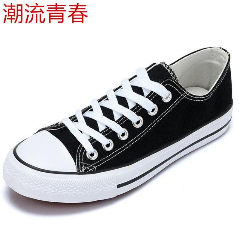 6 chaussures 4 de haute usa 5 3 cuir pour style bottes tops 2 formateurs nouveau lace hommes up. Black Bedroom Furniture Sets. Home Design Ideas