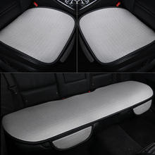 Car seat cushion summer without back of a chair surrounded three-piece monolithic cover