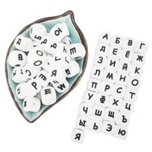 100 pièces perles à mâcher pour collier sucette avec lettres et lettres en Silicone, Alphabet russe, sans BPA, 12mm