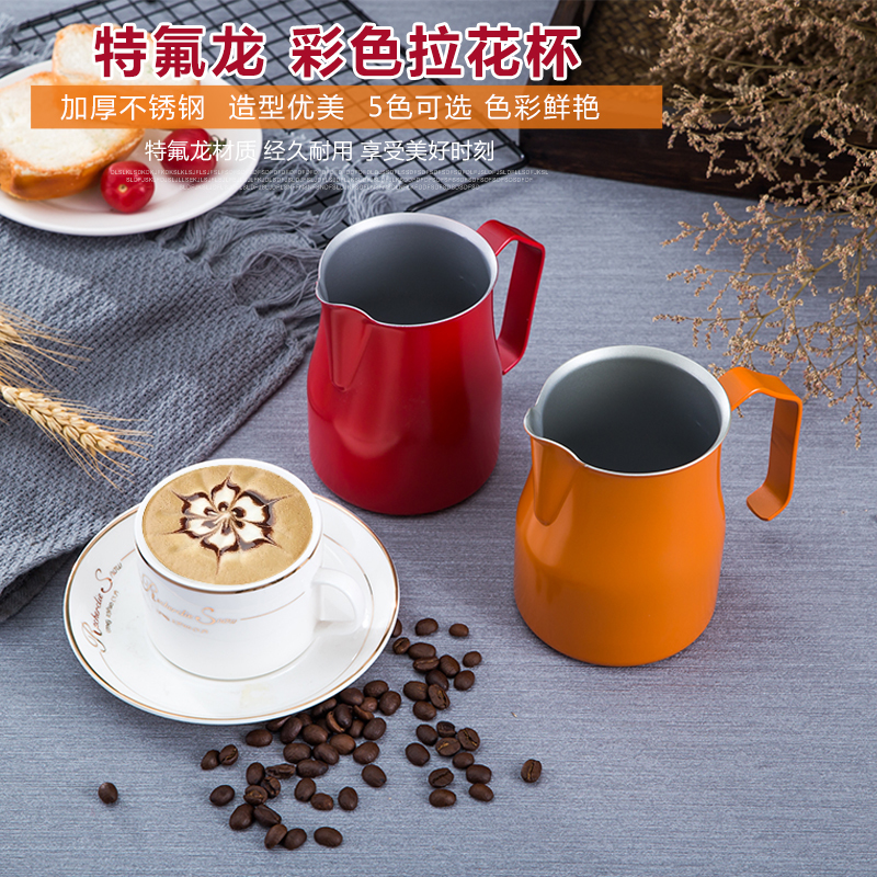 Italian style coffee flower cup stainless steel Teflon coating cylinder pointed diagonal mouth milk foam garland coffee maker