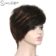 Buy short hair highlights and get free shipping on aliexpress similler european american black brown mixed highlight short hair wigs pmusecretfo Gallery