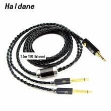 Haldane 8 Cores 2.5/4.4mm Balanced Upgrade Cable for Meze 99 Classics T1P T5P t1 d8000 MDR-Z7 D600 D7100 Headphone Handmade стоимость